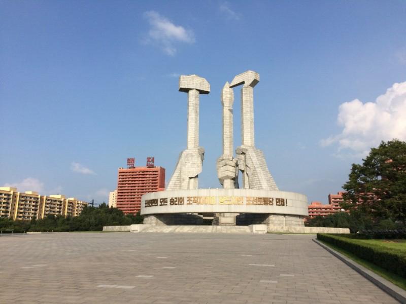 Tượng đài Công – Nông – Trí thức