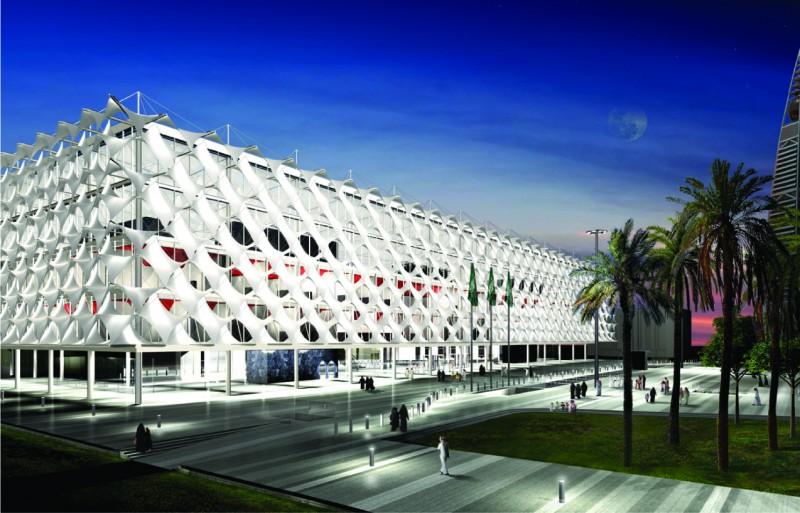 Thư viện quốc gia King Fahad, Riad/ Ả Rập Saudi