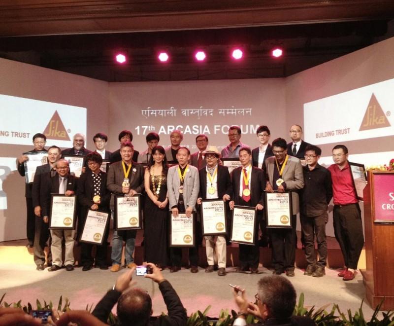 Việt Nam đạt 2 giải thưởng tại Lễ trao giải Arcasia 2013 (AAA 2013) được tổ chức ở Kathmandu, Nepal.